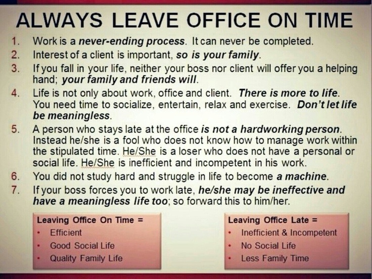 always leave office on time office quote stuff