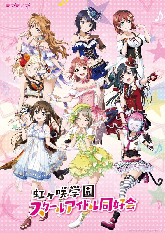 Nijigasaki School Idol Club Anime love, Girls life, New love