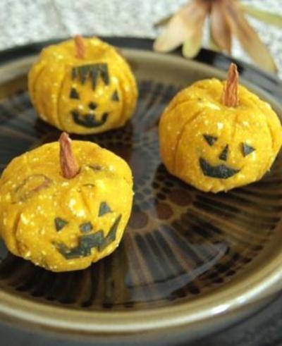 ハロウィンに☆ジャックのかぼちゃサラダ