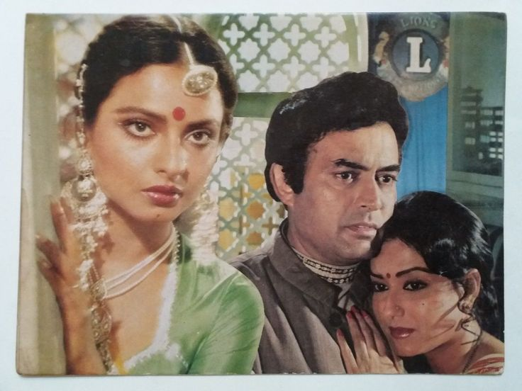 OLD BOLLYWOOD MOVIE PRESS BOOK- DAASI/ REKHA SANJEEV KUMAR / 1981 | eBay