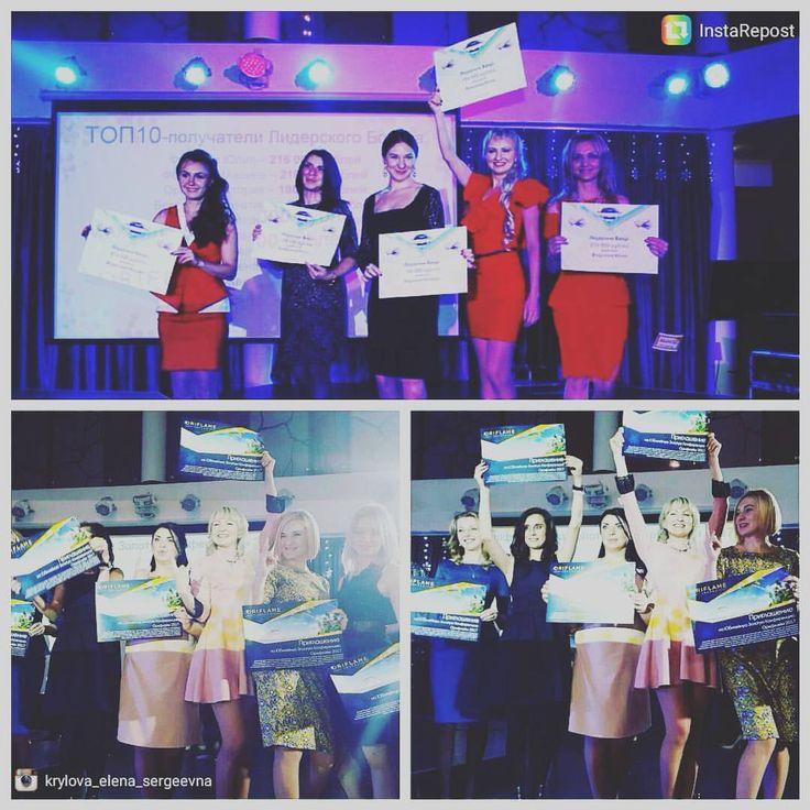 Фото сделано с разницей ровно в 1 год. Это говорит о стабильности нашего бизнеса и о большой, дружной, сплоченной команде. Мы в самой лучшей компании. #доход #стабильность #успех #лучшие #команда #бизнесонлайн #мойбизнес #люблюсвоюработу @ Архангельск-Город