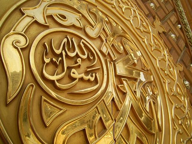 باب عمر بن الخطاب في المسجد النبوي- المدينة إحدى وجهات طيران ناس  Umar bin Al Khattab Gate at Prophet's Mosque - Medinah one of nasair's destinations  Source:http://www.flickr.com/photos/islam/220375510/