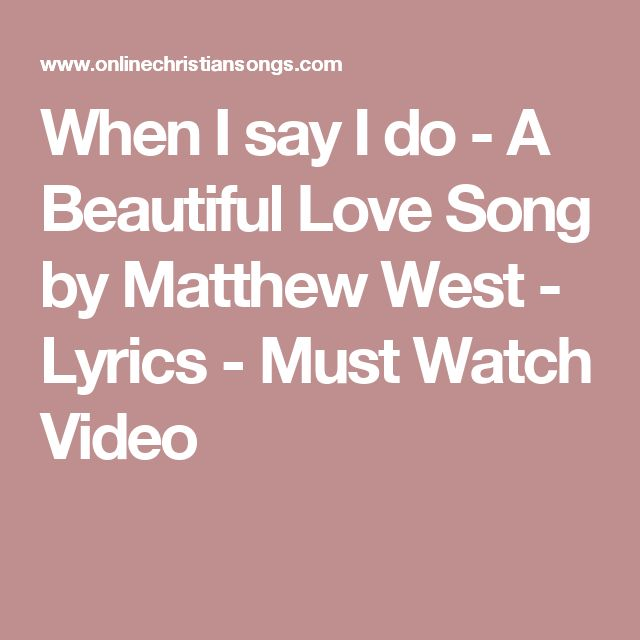Beautiful Wedding Songs: 1000+ Ideas About Christian Wedding Songs On Pinterest
