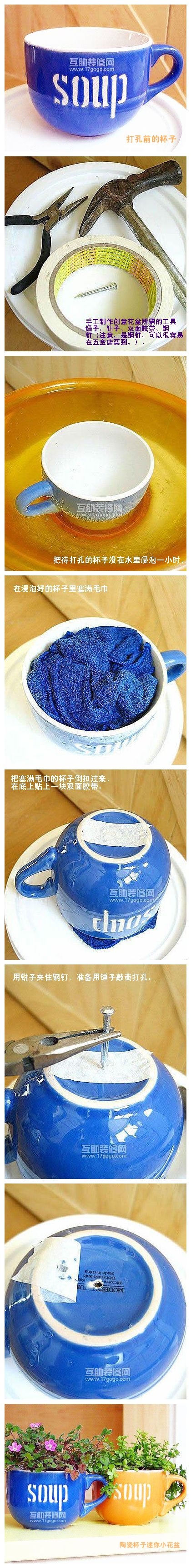 how to punch a hole without any fancy tools - soak in water for an hour, and put wet towel inside then turn upside down