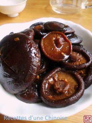Recettes d'une Chinoise: Shiitaké mijoté à la sauce de soja 卤香菇 lǔ xiānggū