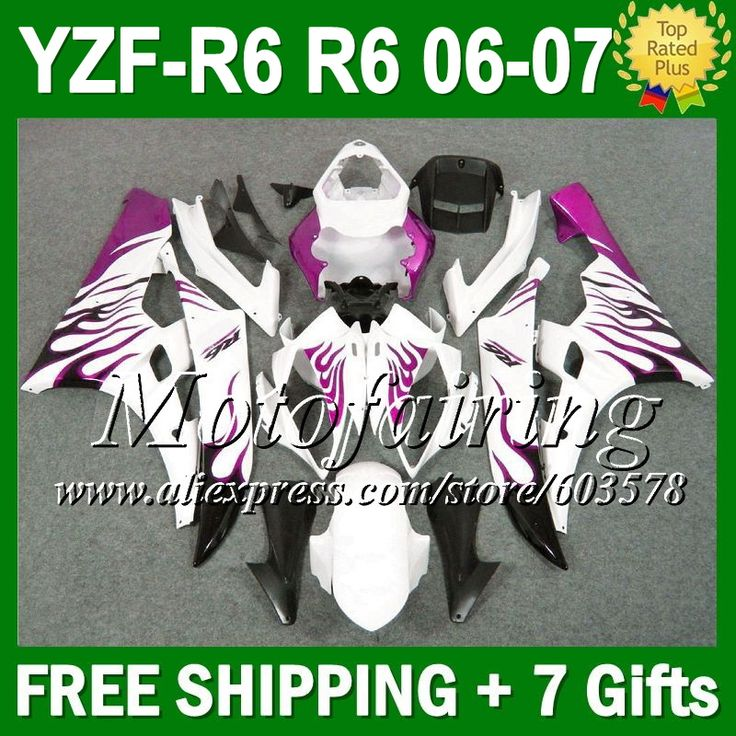 Розовый 7 подарок + тела для YAMAHA YZFR6 2006 2007 YZF R6 YZF600 розовый белый L96181 YZF R 6 06-07 YZF 600 YZF-R6 06 07 обтекателя