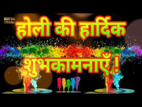 Happy Holi Greetings in Hindi, Holi Wishes in Hindi, Holi Whatsapp Video Free Download - YouTube