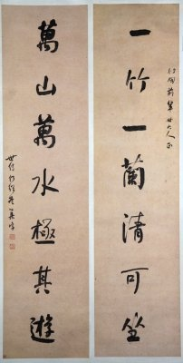 Seven-character Couplet, running script.  He Shaoji (1799-1873), Qing dynasty (1644-1911)   Undated, couplet, ink on paper.