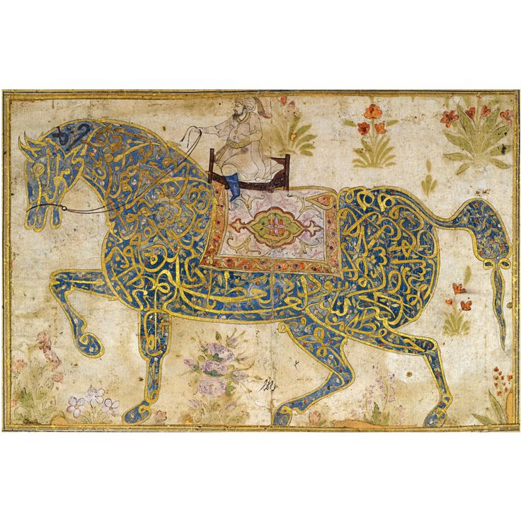 THE THRONE VERSE (AYAT AL-KURSI) IN THE FORM OF A CALLIGRAPHIC HORSE, INDIA, DECCAN, BIJAPUR, CIRCA 1600 | Lot | Sotheby's