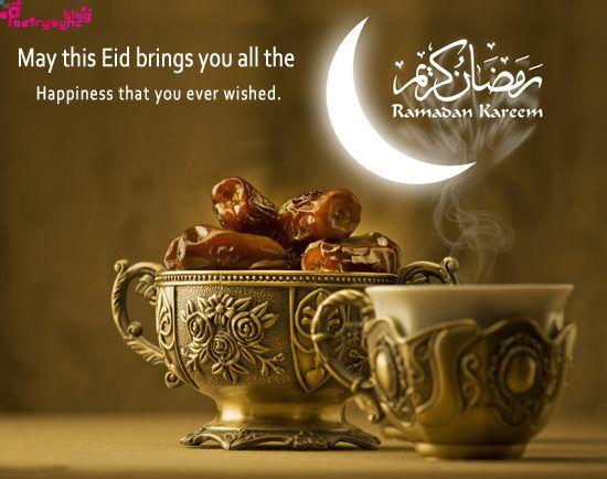Advance Eid Mubarak Wishes with Eid Mubarak Images | Poetry