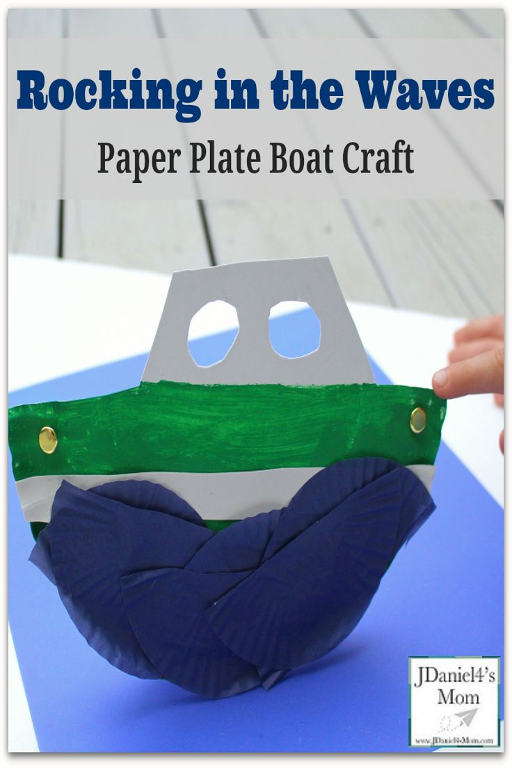 Rocking in the Waves Paper Plate Boat Craft for Kids & 557 best Paper Plate Crafts images on Pinterest | Paper plate crafts ...