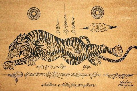 1088 best sak yant tattoo images on pinterest sak yant tattoo thai tattoo and thailand tattoo. Black Bedroom Furniture Sets. Home Design Ideas