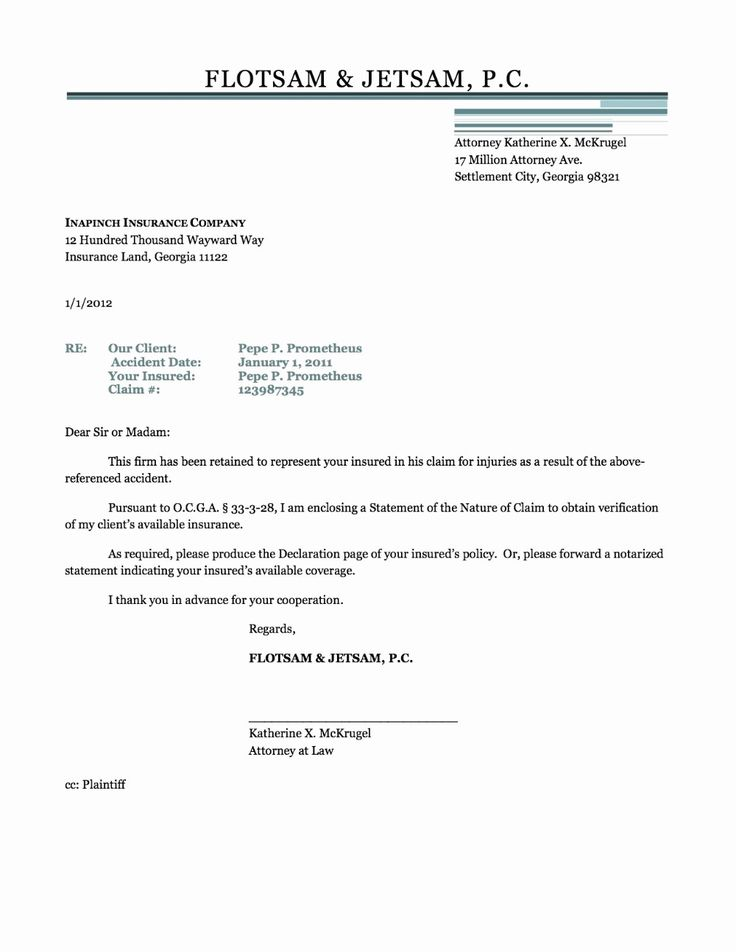 Certificate of insurance request letter template download