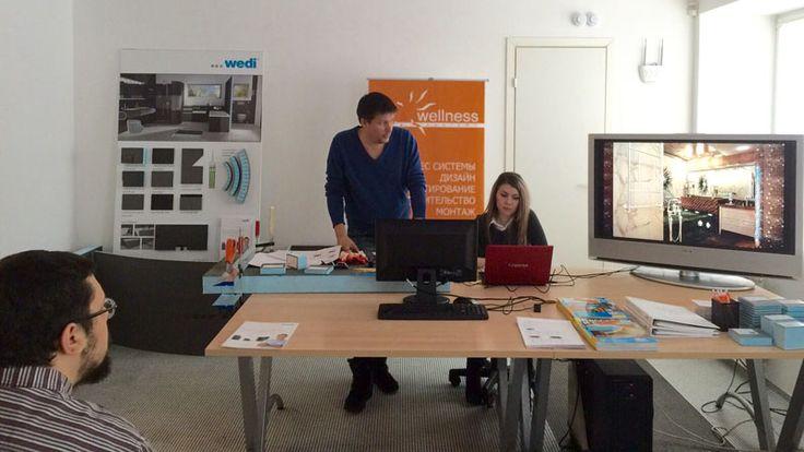 10 декабря в офисе компании Велнес системы состоялся специализированный семинар для дизайнеров и архитекторов. — Журнал wellness systems