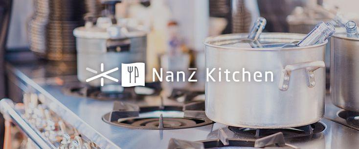 NanZ VILLAGE の直営レストランです。 伊豆下田の海鮮をベースにしたブイヤベースや、地魚のカルパッチョなど、新鮮な食材と本格的なフレンチ・イタリアンで皆さまをお待ちしております。 ランチメニュー  ブイヤベース NanZ Kitchen ¥1,500 佐賀県産 金桜豚のグリエ ¥1,500 白身魚のポワレ ¥1,500 本日のパスタ ¥1,300  以下のアンティパストから1品+パンが付きます。  本日の地魚カルパッチョ 地場野菜と小鯵のエスカベッシュ フルーツトマトと焼きカマンベールチーズのサラダ 季節の野菜のサラダ オリジナルドレッシング  ※お料理の内容は日によって異なることがあります。