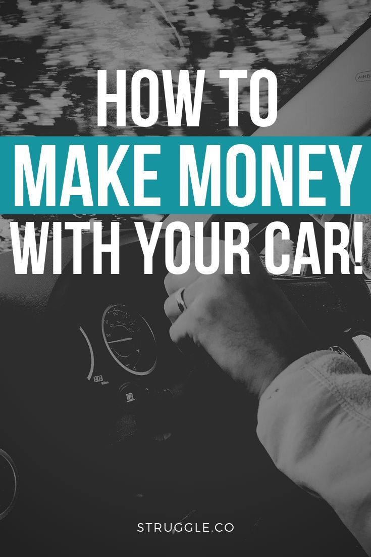 Get Paid To Drive A Guide On How To Make Money With Your Car