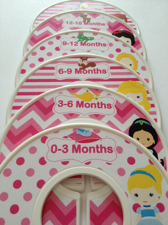 6 Custom Baby Closet Dividers Organizers in Disney Princess Inspired Theme Perfect Baby Shower Gift Stocking Stuffers - MOM!!! LOOK!!! :D