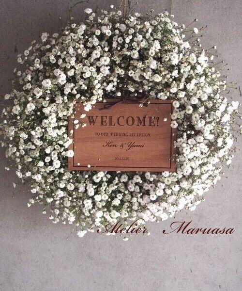 かすみ草のウェルカムリース ~ナチュラル~ オーダーメイド 【生花】