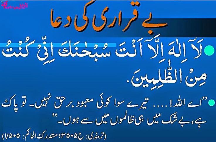 islamic dua in urdu, islamic dua for success, islamic hadees wallpaper sayings, islamic quotes images, hadees in hindi hadees qudsi, hadees urdu picture, Meri Khatain Bhakhsh De, hadees of the day, islamic history, islamic wallpapers, deedar-e-Nabi, islamic pics, dua prophet muhammad images, islamic hadees in urdu wallpaper, islamic dua for love, islamic dua for getting married islamic dua in urdu pictures, islamic urdu pictures, hadees islamic pictures, hadees sms images, hadees malayalam…