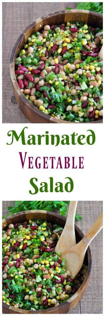 This Marinated Vegetable Salad is super simple, healthy and sure to be a hit at any party. It's also vegan and gluten free.