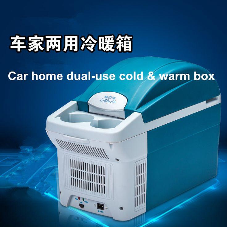 8.5L refrigerador del coche 12 V casa de doble uso pequeño coche refrigerador doméstico dormitorio caliente y fría caja de refrigeración