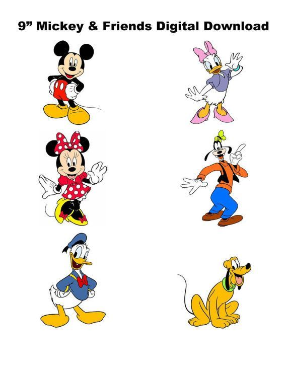 "9"" DIGITAL Mickey and Friends Centerpieces - LARGE Size- Mickey Mouse Clubhouse Centerpiece - Print at Home DIY on Etsy, $10.00:"