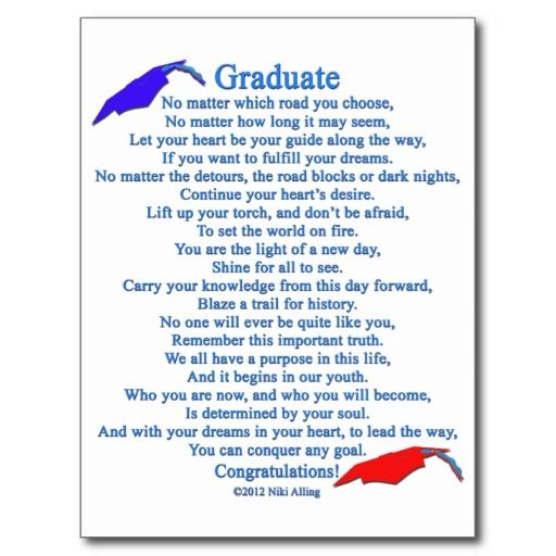 graduation poems | ... this sentimental graduation poem written by author poet niki alling