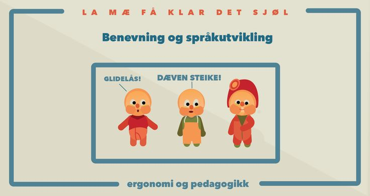 www.klippoglim.no, childcare, instructional, Trondheim kommune