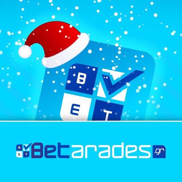 Το Betarades.gr σας εύχεται Καλά Χριστούγεννα και Ευτυχισμένο το 2015 http://www.betarades.gr/to-betaradesgr-sas-euxetai-kala-xristougenna-kai-eutuxismeno-to-2015_p_25756.html #betarades #sports #soccer #football #christmas