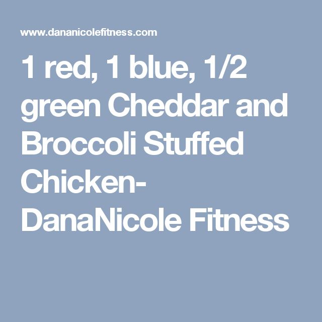 1 red, 1 blue, 1/2 green Cheddar and Broccoli Stuffed Chicken- DanaNicole Fitness
