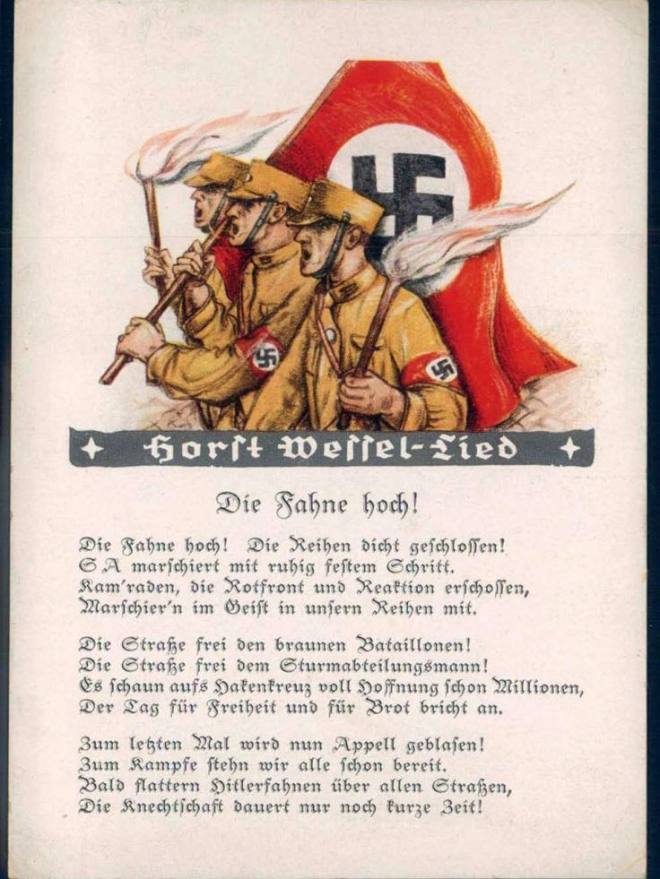 The 94 best WWII Germany - SA images on Pinterest | World ...