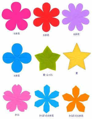 簡単!花の作り方【折り紙・切り紙・切り絵】 - NAVER まとめ
