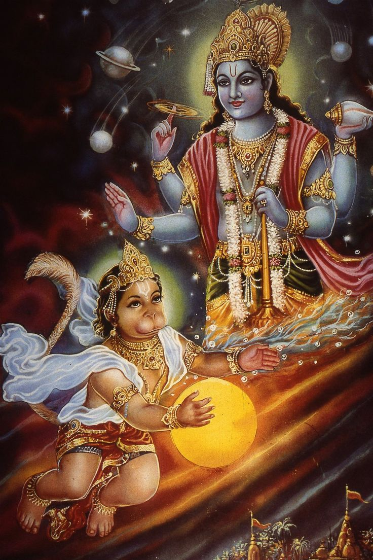 lord rama and hanuman