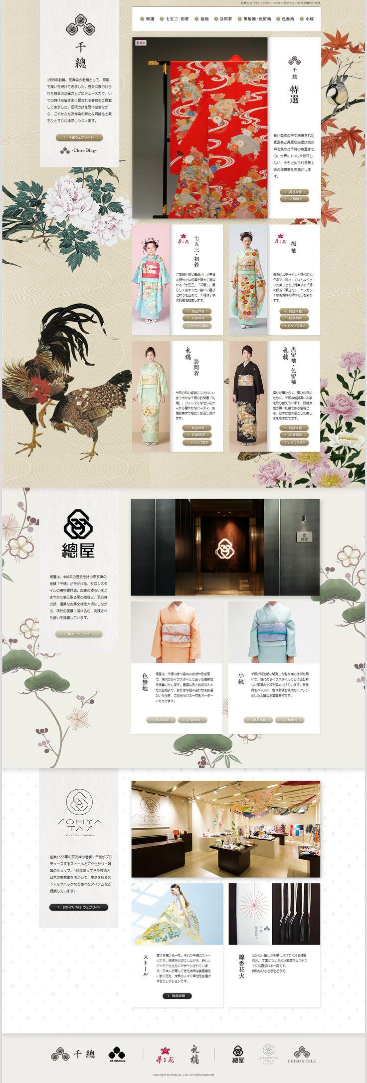 http://www.chiso.co.jp/