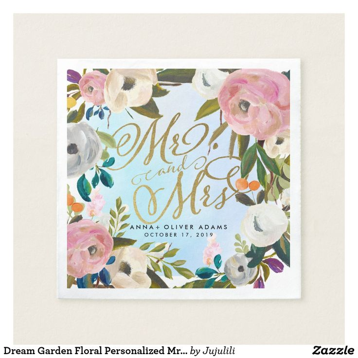 Dream Garden Floral Personalized Mr & Mrs Wedding Napkin *************************************** PLEASE NOTE THAT THIS PRODUCT HAS ELEMENTS THAT ARE DESIGNED TO LOOK METALLIC, BUT NO ACTUAL METALLIC INK OR FOIL WILL BE PRINTED ON THIS PRODUCT *************************************** Lovely hand drawn illustration in watercolor style. Colorful shades of orange, purple, blue, yellow and pink flowers with bright green and dark green leaves.