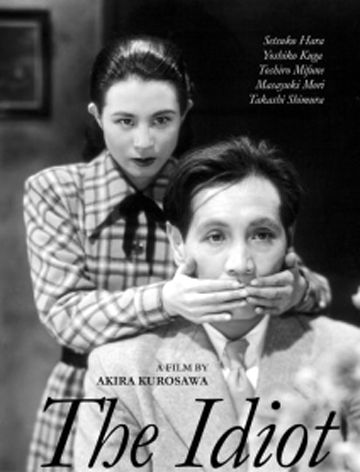 Idiot, The (1951)