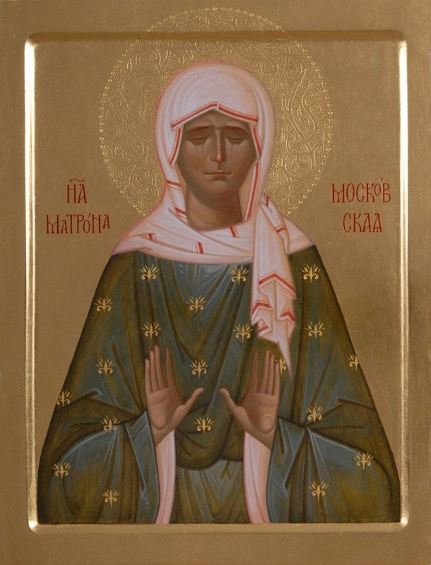 Icon of St Matrona of Moscow - Hand-Painted Icon from the Workshop of St. Elisabeth Convent - To learn more about our Icon Painting Studio: http://catalog.obitel-minsk.com/icon-painting - Worldwide Delivery - #CatalogOfGoodDeeds #Orthodox #Icons - #OrthodoxIcons #Orthodoxy, #Miracle, #Blessed #Faith #Handpainted #Saint #Matrona