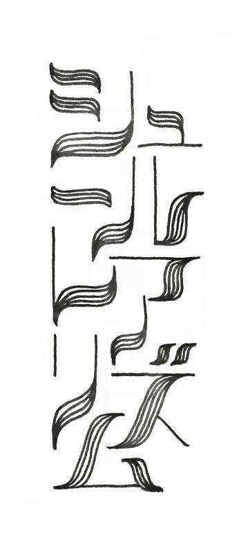 Lettering design #lettering #design