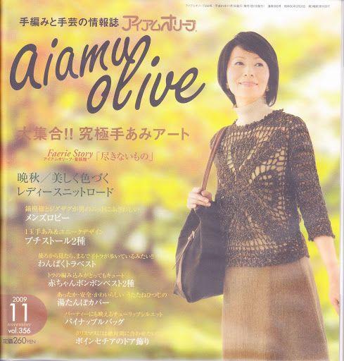AIAMU OLIVE 2009-11 Vol.356 - 水若 - Álbuns da web do Picasa