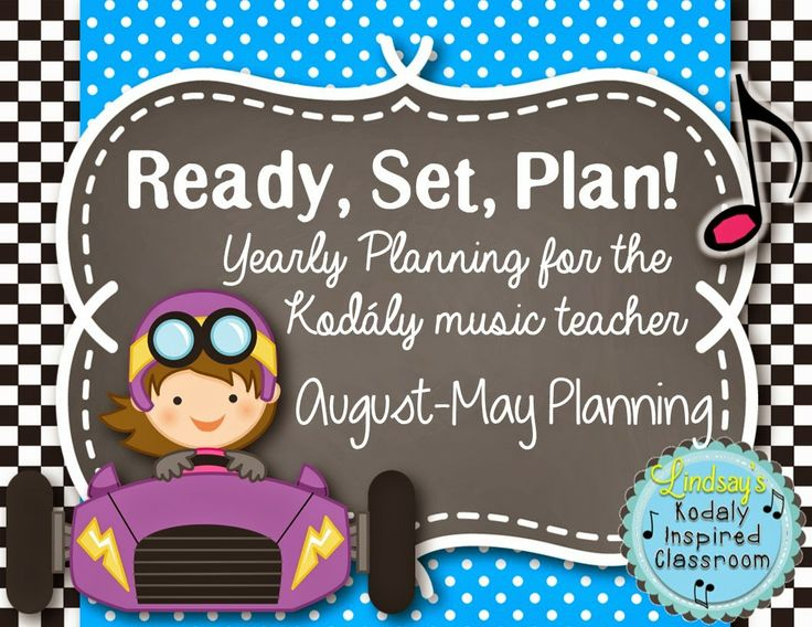 17 best images about teaching on Pinterest Elementary music - sample music lesson plan template