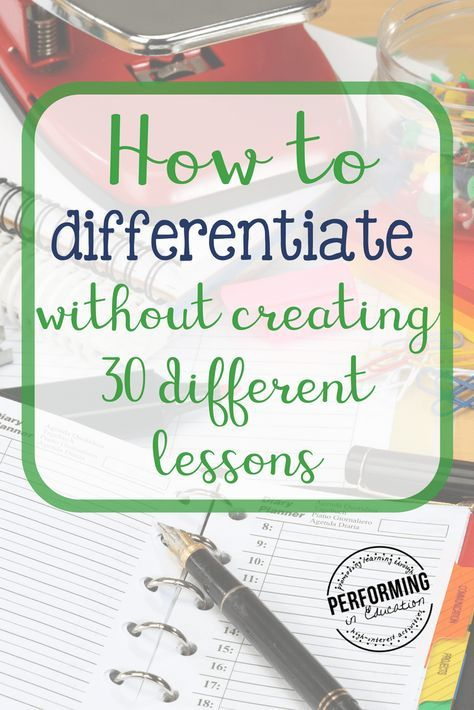 Learn how to differentiate without creating lesson plans for each individual student. You NEED to show your admin this post!
