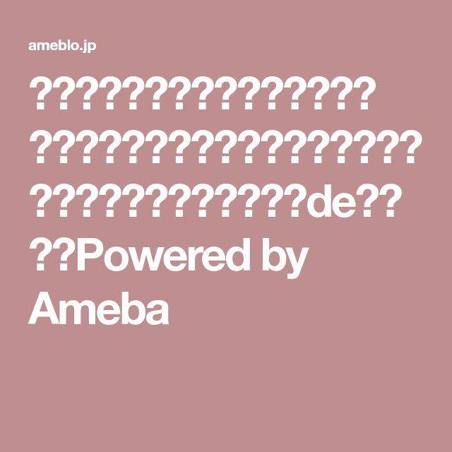 白菜とささみのトロトロ卵スープ 風邪気味のときに かめ代オフィシャルブログ「かめ代のおうちdeごはん」Powered by Ameba