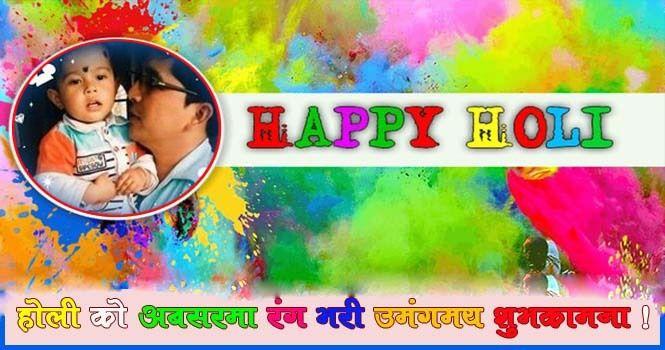 happy holi card