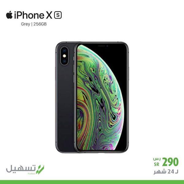 عروض اكسترا لجوالات ايفون لشهر مارس 2019 Iphone Phone Cases Electronic Products