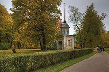 Gate of the palace of Petr III in Oranienbaum - Петерштадт