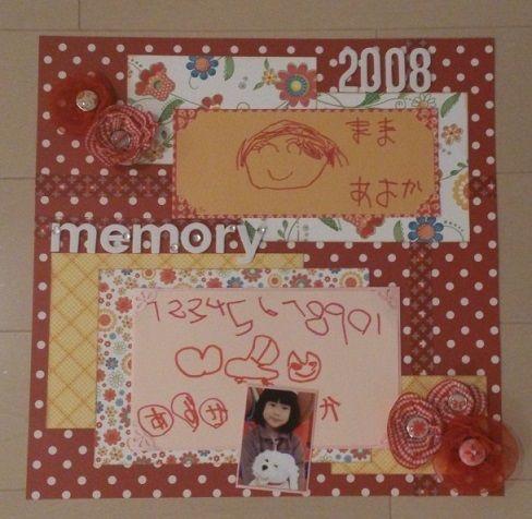 (018)えりりんさんの作品。画像をクリックすると、えりりんさんのブログ記事を表示します。