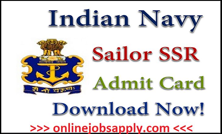 Indian Navy SSR Admit Card 2018 - AA, MR Call Letter @joinindiannavy.gov.in | Indiannavy admit card 2018 | Indian aa navy admit card 2018 | Indian navy call letter 2018 | Indian navy SSR hall ticket2018 | Indian navy SSR exam admit card 2018 | Indian navy Mrcall letter 2018 | Indian navy exam date 2018