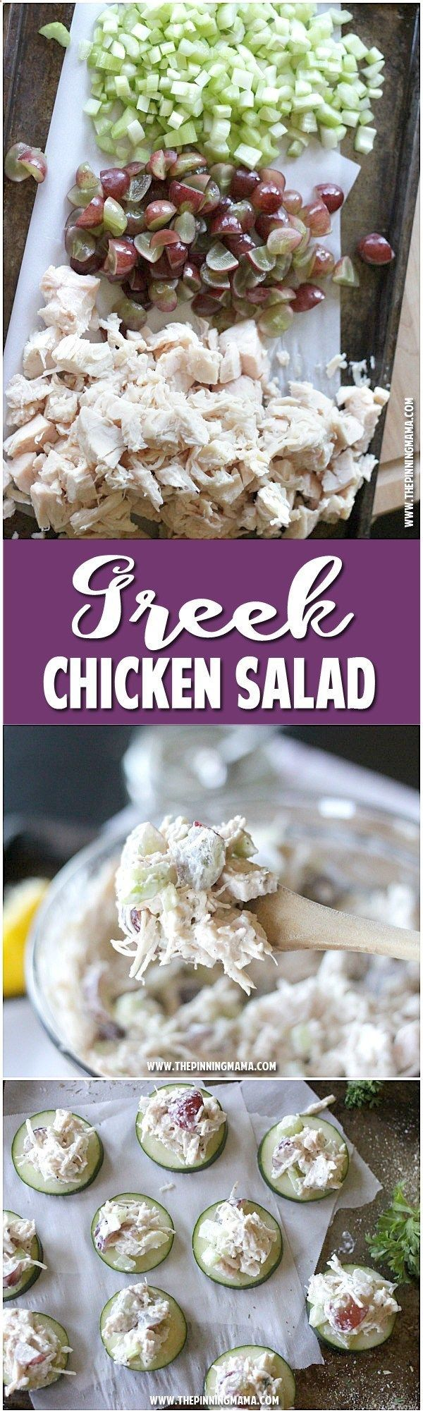 Greek Chicken Salad Recipe - This is AMAZING! Recipe includes directions to make it Whole30 compliant, paleo, gluten free, dairy free, and low carb! I didnt know healthy food tasted this good!