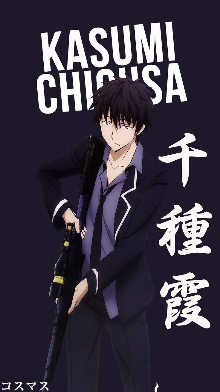 Kasumi Chigusa ~ Korigengi | Wallpaper Anime