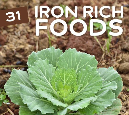 Great list of iron rich foods for vegetarians, vegans and anyone who wants to get more iron in their diet without eating a big steak.